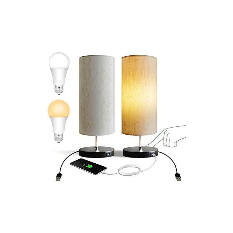 Lampe Vintage 179