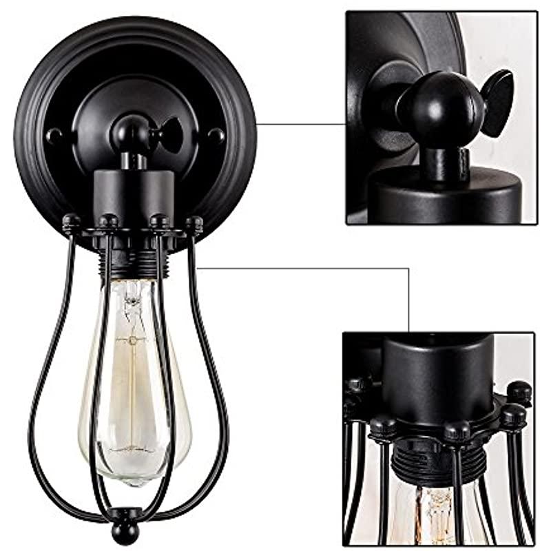 lampe vintage 5 13